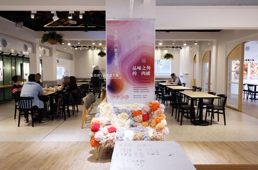 20190315192519 72 - 有心食堂│有心肉舖子旗下品牌,以燉煮為主的無添加餐廳