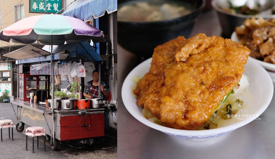 台中烏日│阿春古早味-烏日在地美食小吃,有爌肉飯和豬腳飯跟肉排飯,自製蔥辣椒不要錯過,自來水公司對面