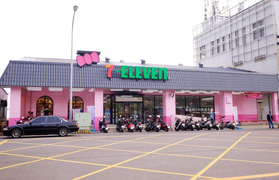 20190322015317 72 - 711后旺門市,粉嫩色夢幻咖啡杯座來囉,你喜歡哪一個