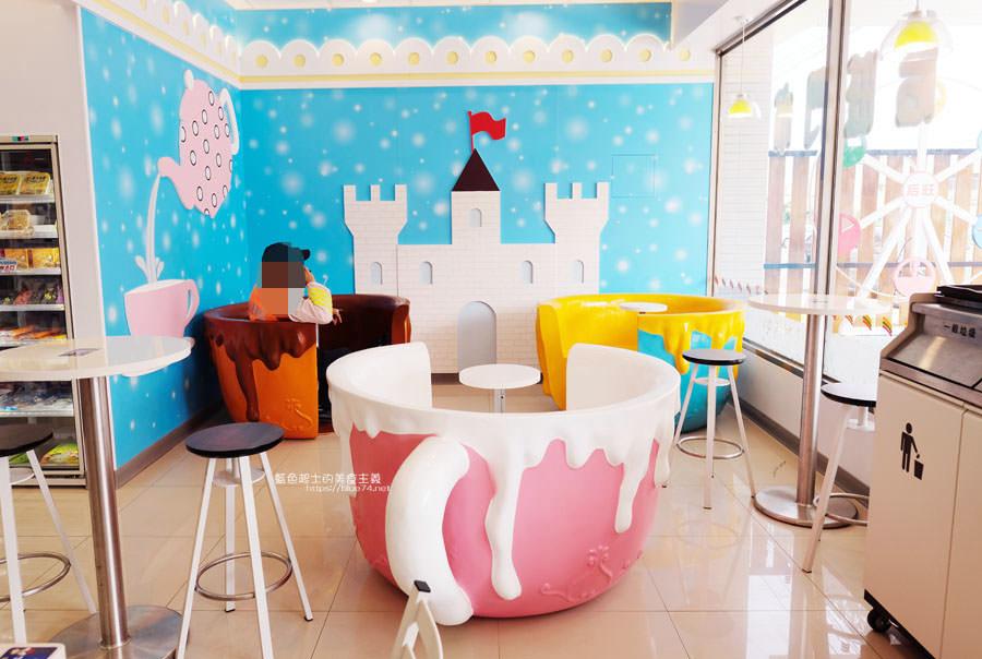 台中后里│7-11后旺門市-粉嫩色夢幻咖啡杯座,喜歡哪一個