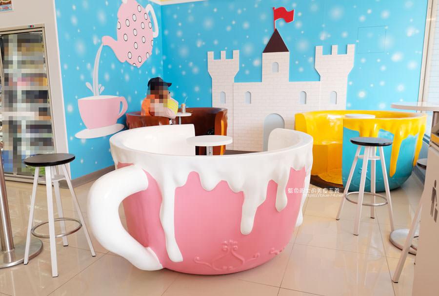 20190322020730 3 - 711后旺門市,粉嫩色夢幻咖啡杯座來囉,你喜歡哪一個