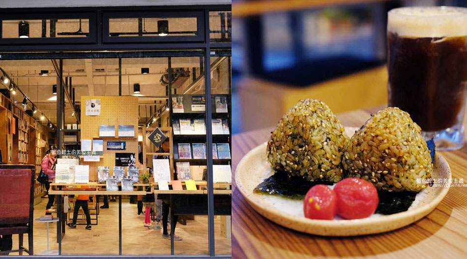 新竹竹北│或者-書店與飲食和展演複合式美好空間,美麗的特色書店