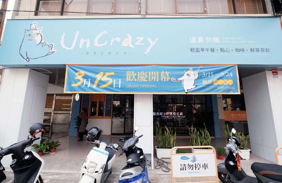 20190331010907 78 - UnCrazy這裏勿瘋-霧峰人氣韓系網美打卡早午餐店,柔和藍色舒適空間