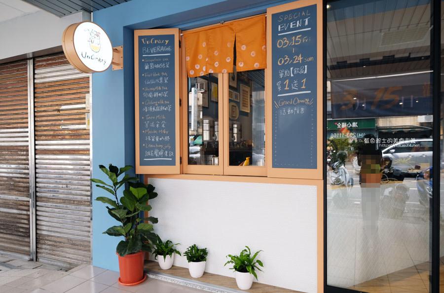 20190331010909 85 - UnCrazy這裏勿瘋-霧峰人氣韓系網美打卡早午餐店,柔和藍色舒適空間