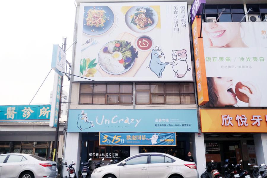 20190331010921 42 - UnCrazy這裏勿瘋-霧峰人氣韓系網美打卡早午餐店,柔和藍色舒適空間