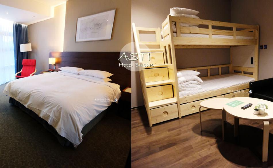 釜山飯店住宿│釜山ASTI飯店ASTI Hotel Busan-釜山車站旁,親子旅遊住宿推薦,我們家喜歡的雙人床加上下舖