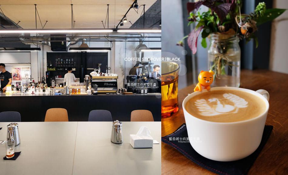 20190412002554 19 - J.W. x Mr Pica-J.W.CAFE遇上喜鵲先生,咖啡和選物與空間結合,審計新村旁