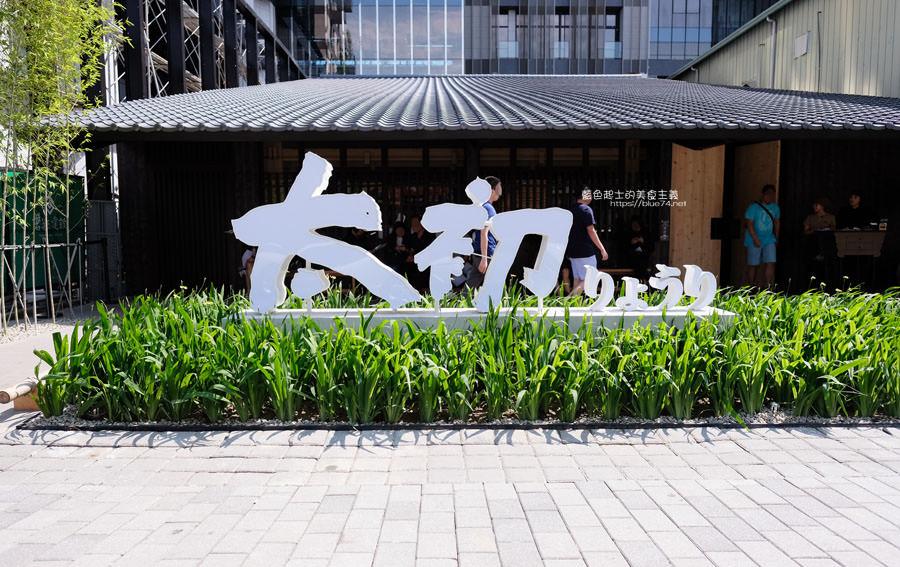 20190416151843 32 - 太初麵食│太初搬來公益路,輕井澤一條街集合囉~