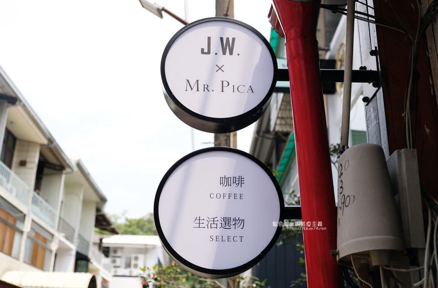 20190423154455 55 - J.W. x Mr Pica-J.W.CAFE遇上喜鵲先生,咖啡和選物與空間結合,審計新村旁