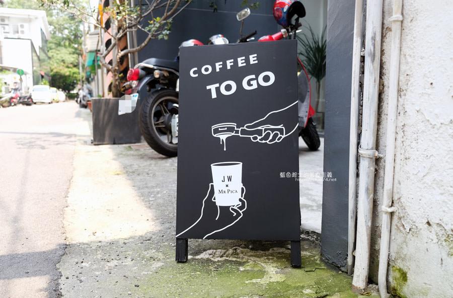 20190423154456 61 - J.W. x Mr Pica-J.W.CAFE遇上喜鵲先生,咖啡和選物與空間結合,審計新村旁