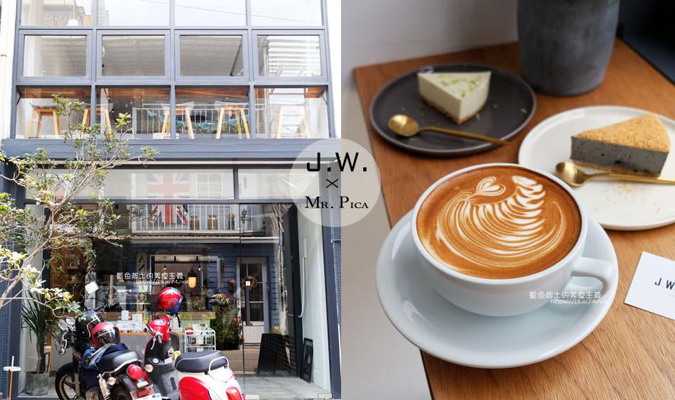 20190423154509 44 - J.W. x Mr Pica-J.W.CAFE遇上喜鵲先生,咖啡和選物與空間結合,審計新村旁
