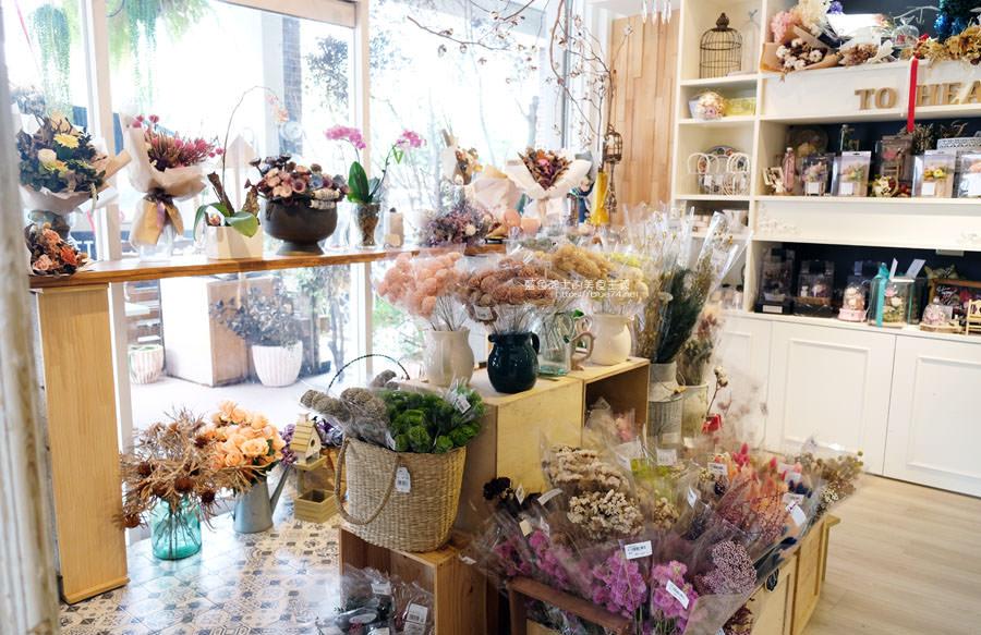 20190423222416 3 - WA DI JA-藏身唯美花藝店二樓地點,全日早午餐和下午茶,近審計新村和國美館