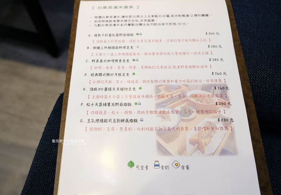 20190426023011 64 - The Arigatou蔬食餐廳│台中推薦蔬食餐廳,用心料理,食材口味都有喜歡