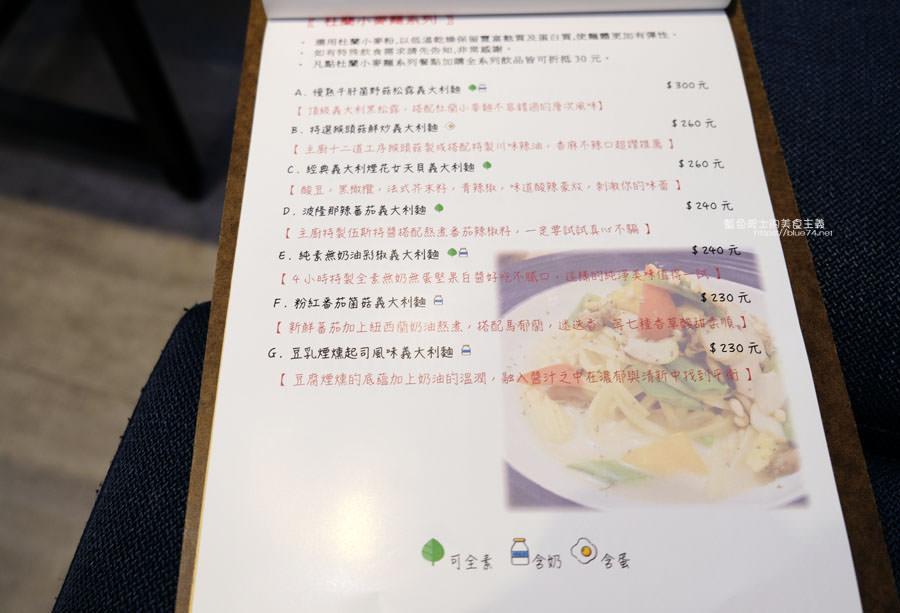 20190426023012 14 - The Arigatou蔬食餐廳│台中推薦蔬食餐廳,用心料理,食材口味都有喜歡