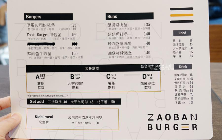 20190503111359 89 - 早伴漢堡Zaoban Burger-早伴早餐推出速食新風格,台中美術館商圈美食推薦