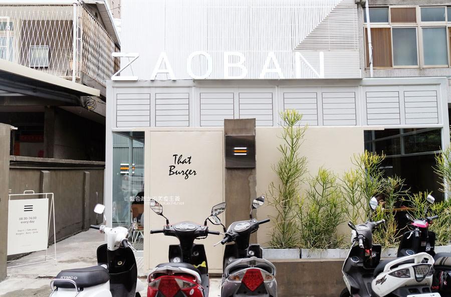 20190503111405 64 - 早伴漢堡Zaoban Burger-早伴早餐推出速食新風格,台中美術館商圈美食推薦