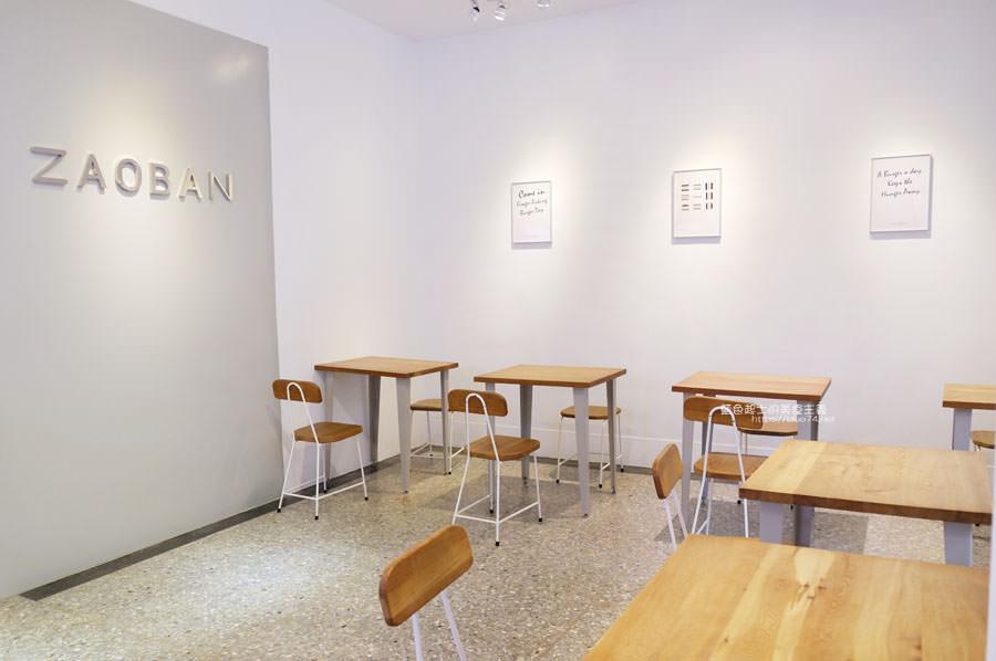 20190503111407 27 - 早伴漢堡Zaoban Burger-早伴早餐推出速食新風格,台中美術館商圈美食推薦