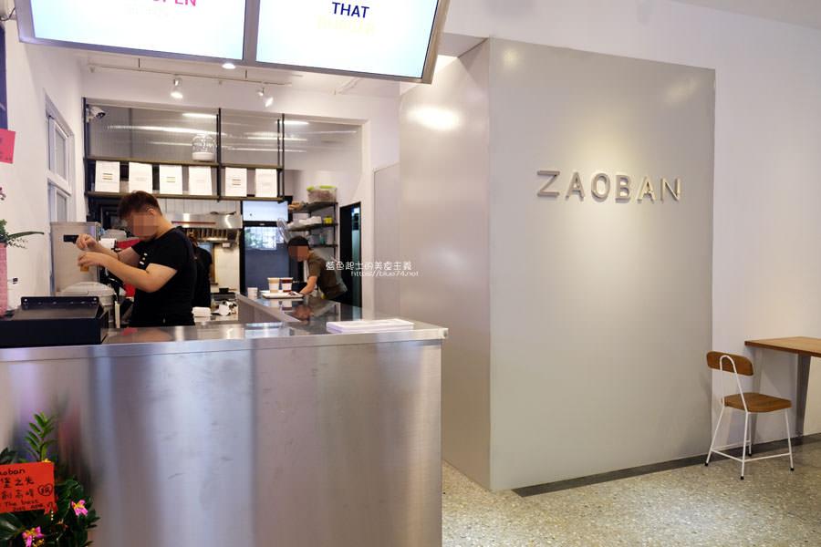 20190503111408 79 - 早伴漢堡Zaoban Burger-早伴早餐推出速食新風格,台中美術館商圈美食推薦