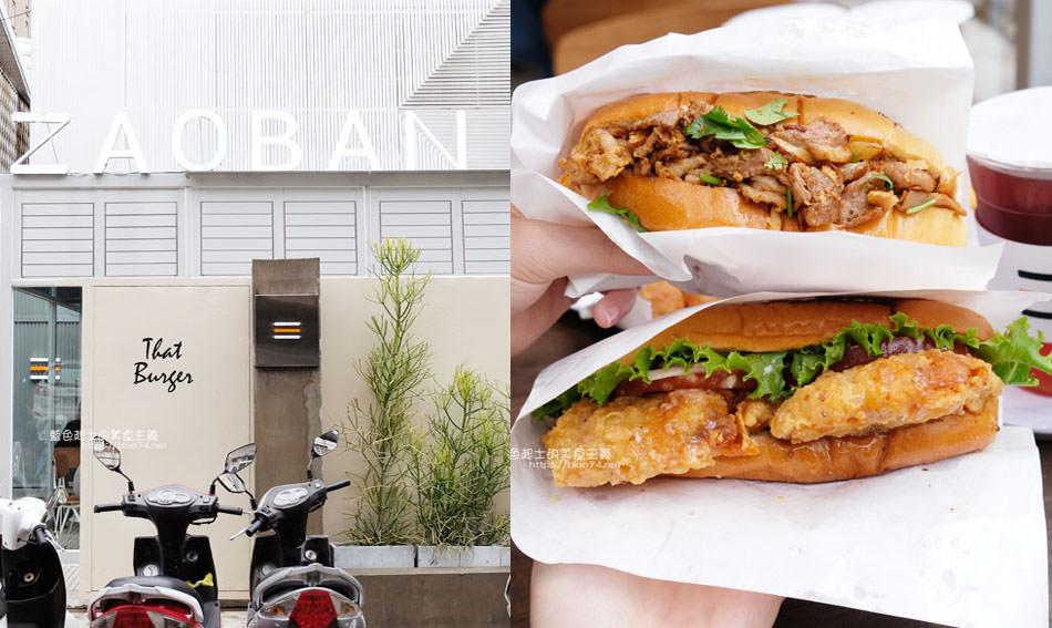 20190503111422 18 - GO HOME食研室-早午餐和漢堡為主,食材用心料理好吃,有喜歡