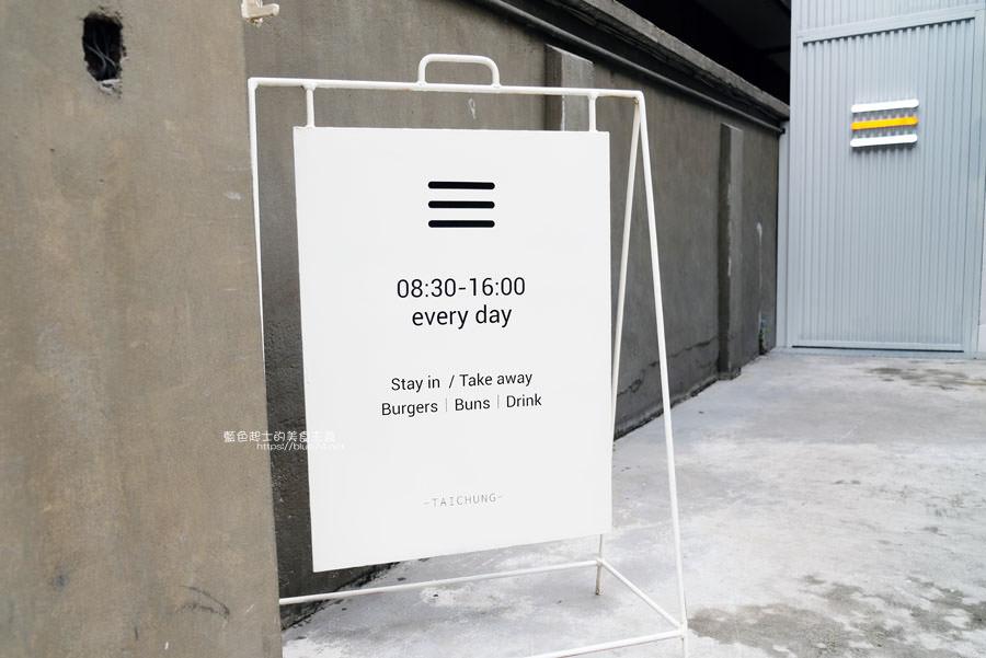 20190503113536 94 - 早伴漢堡Zaoban Burger-早伴早餐推出速食新風格,台中美術館商圈美食推薦