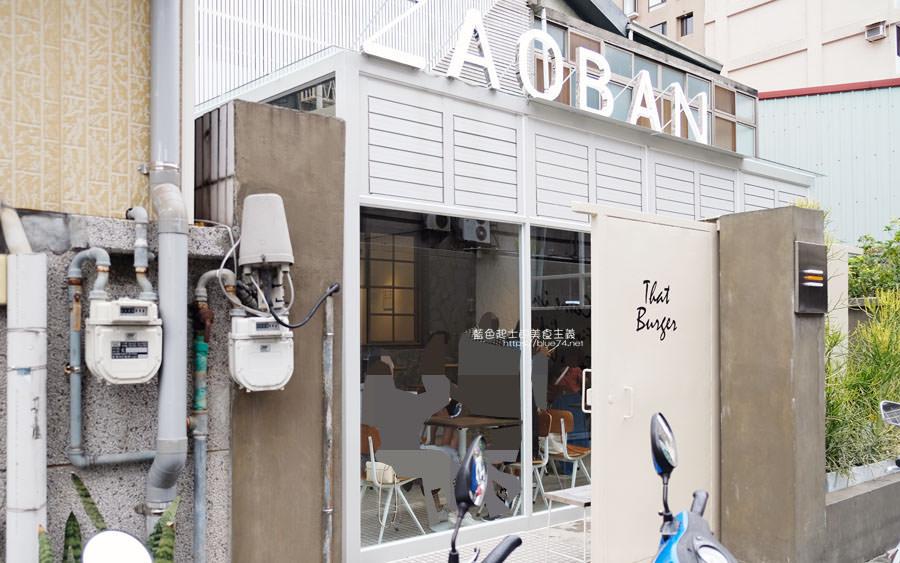 20190503213538 78 - 早伴漢堡Zaoban Burger-早伴早餐推出速食新風格,台中美術館商圈美食推薦