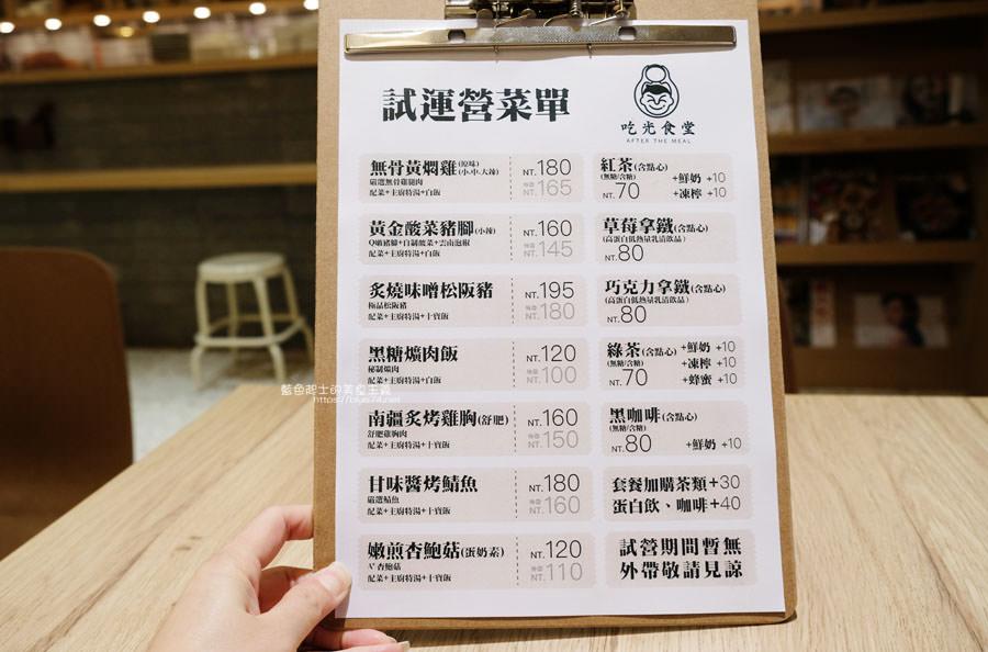 20190506205349 54 - 吃光食堂-日式復古文青風格,用心料理,遊子飯糰新作,近台中教育大學