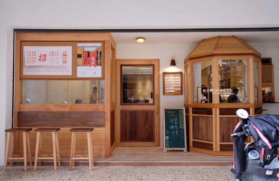 台中西區│吃光食堂-日式復古文青風格,用心料理,遊子飯糰新作,近台中教育大學