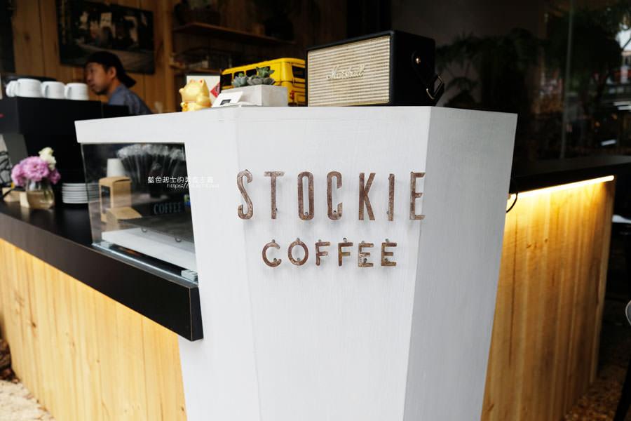20190508132339 61 - Stockie Coffee-從咖啡車到騎樓店面,與花穀子花藝設計工作室的複合空間