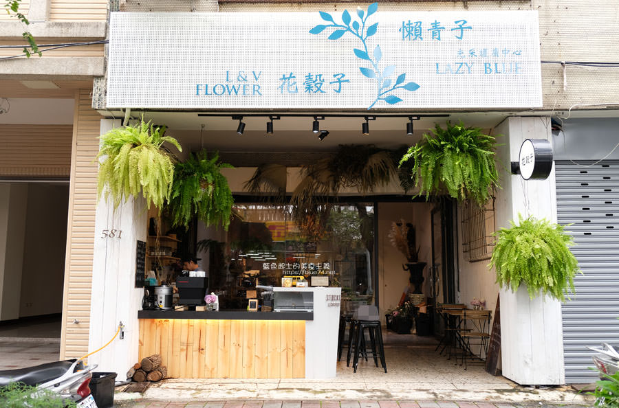 20190508132341 50 - Stockie Coffee-從咖啡車到騎樓店面,與花穀子花藝設計工作室的複合空間