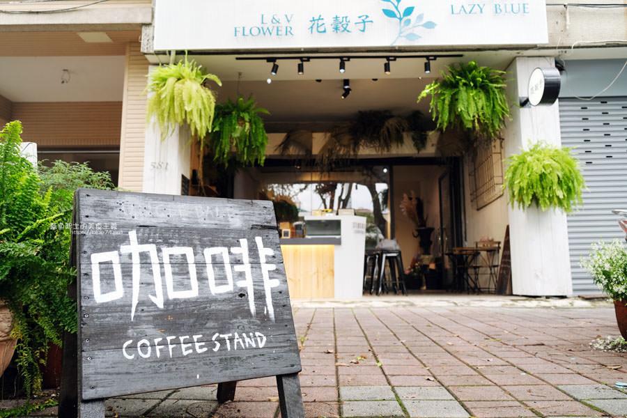 20190508132342 56 - Stockie Coffee-從咖啡車到騎樓店面,與花穀子花藝設計工作室的複合空間