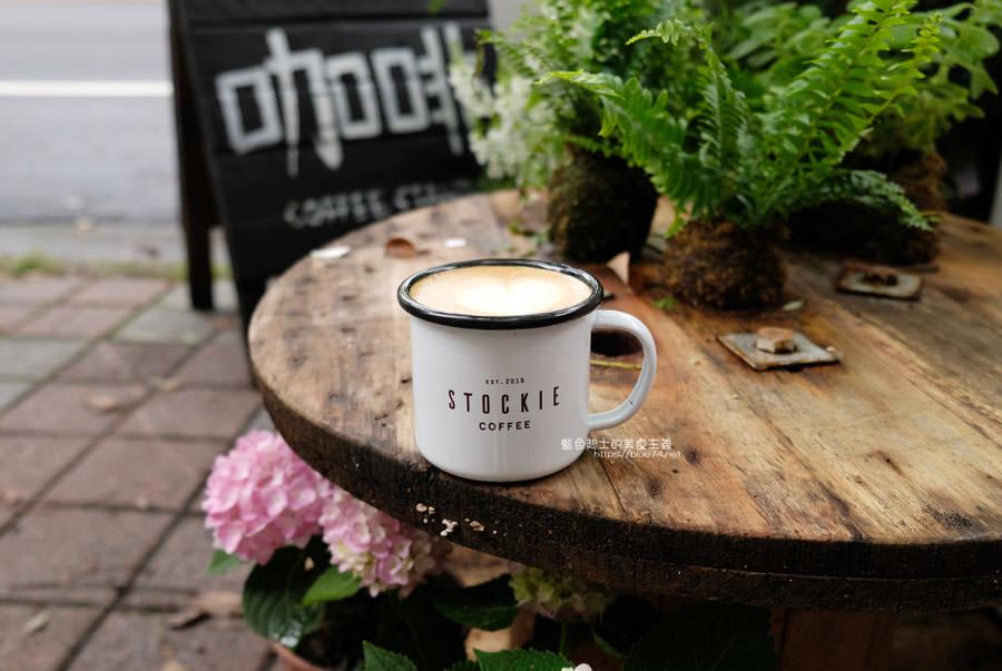 20190508132359 85 - Stockie Coffee-從咖啡車到騎樓店面,與花穀子花藝設計工作室的複合空間