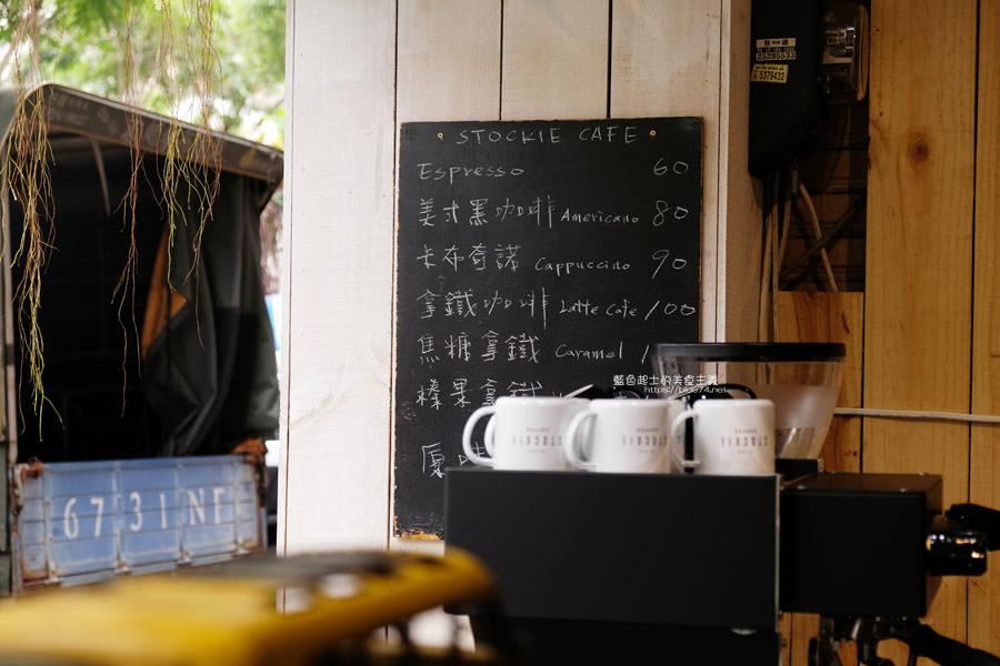 20190508132400 35 - Stockie Coffee-從咖啡車到騎樓店面,與花穀子花藝設計工作室的複合空間