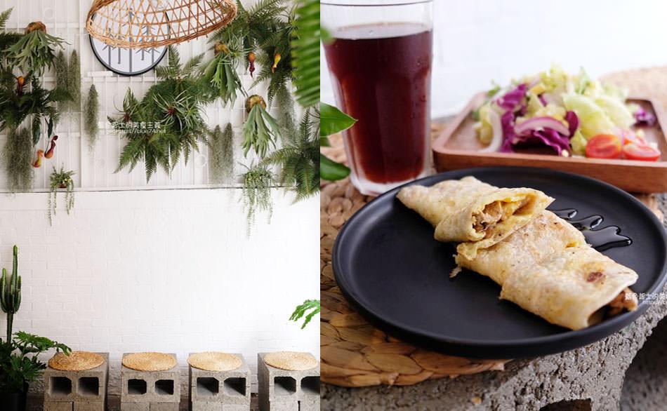 20190508142932 25 - 木林森早午餐-來吃早午餐,綠意點綴,餐具有質感,推粉漿蛋餅