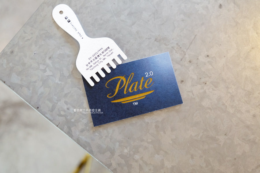 20190517005753 47 - Plate2.0-餐盤上的美味佳餚,從前菜到甜點都留下不錯印象