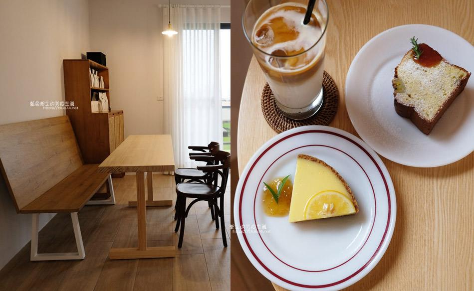 台中南屯│鐵木Ironwood-田野中的新地點好隱密,想享用甜點咖啡先爬三樓