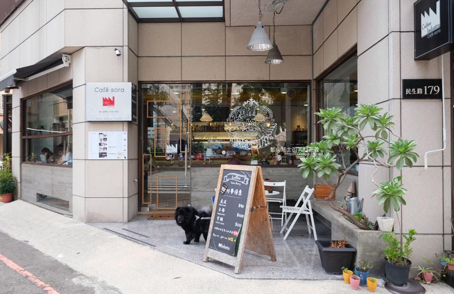 20190519012258 96 - Cafe sora-有早午餐、甜點和咖啡,看書或使用筆電都適宜的安靜舒適咖啡館