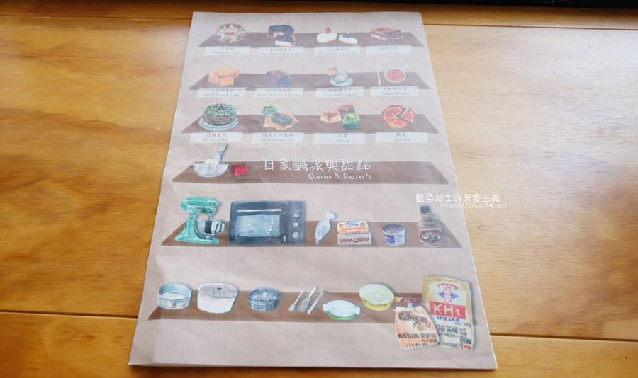20190519012300 100 - Cafe sora-有早午餐、甜點和咖啡,看書或使用筆電都適宜的安靜舒適咖啡館