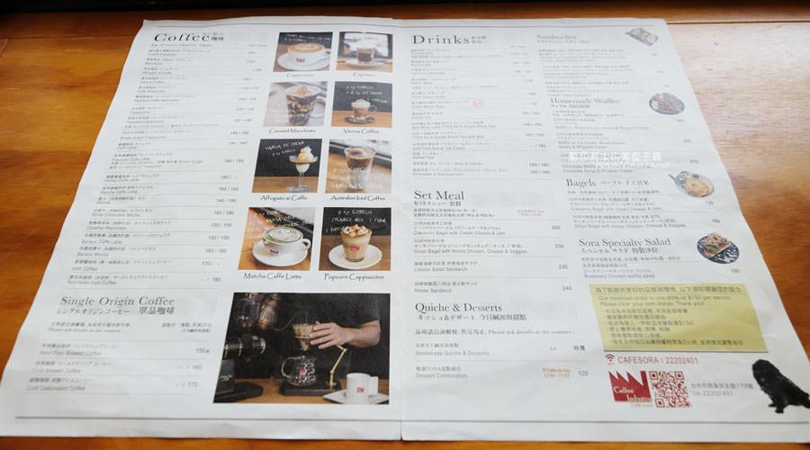 20190519012307 46 - Cafe sora-有早午餐、甜點和咖啡,看書或使用筆電都適宜的安靜舒適咖啡館