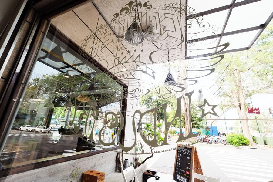20190519012308 49 - Cafe sora-有早午餐、甜點和咖啡,看書或使用筆電都適宜的安靜舒適咖啡館