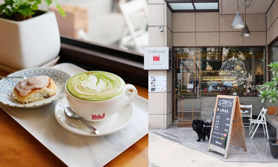 20190519012314 32 - Gatewell Coffee Roasters│重新裝潢新面貌,復古元件、百元以下咖啡價格,還不限時喔