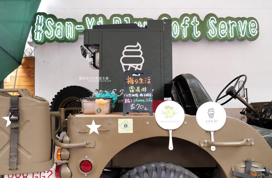 20190522015619 42 - 梅の生活-悶熱天氣來一支審計新村裡的酸酸甜甜梅子口味雙淇淋,順便跟威力吉普車拍照打卡