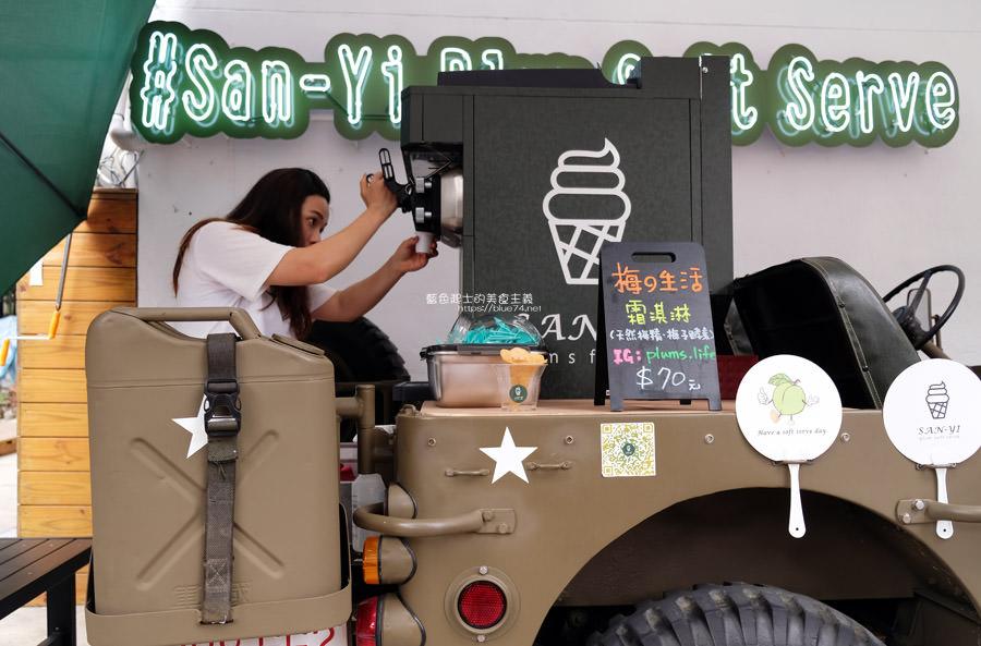 20190522015622 25 - 梅の生活-悶熱天氣來一支審計新村裡的酸酸甜甜梅子口味雙淇淋,順便跟威力吉普車拍照打卡