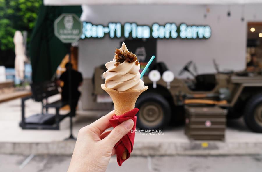 20190522015625 43 - 梅の生活-悶熱天氣來一支審計新村裡的酸酸甜甜梅子口味雙淇淋,順便跟威力吉普車拍照打卡