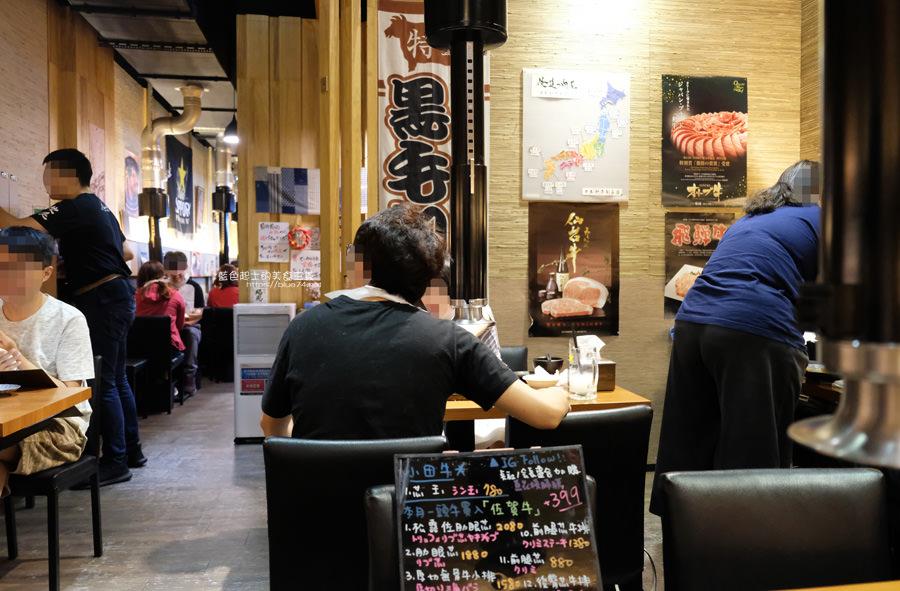 20190525155236 36 - 俺達の肉屋-日本和牛專門店,肉品與服務都不錯的台中日式燒肉,貼心桌邊幫烤