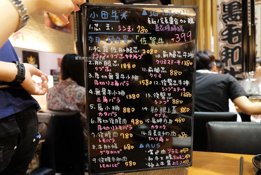 20190525155238 54 - 俺達の肉屋-日本和牛專門店,肉品與服務都不錯的台中日式燒肉,貼心桌邊幫烤