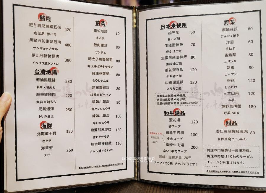 20190525155244 61 - 俺達の肉屋-日本和牛專門店,肉品與服務都不錯的台中日式燒肉,貼心桌邊幫烤