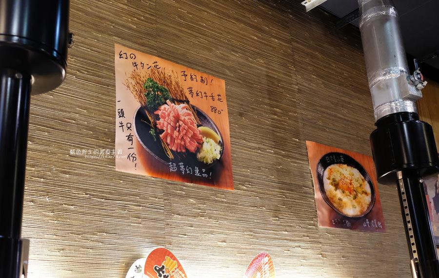20190525155247 8 - 俺達の肉屋-日本和牛專門店,肉品與服務都不錯的台中日式燒肉,貼心桌邊幫烤