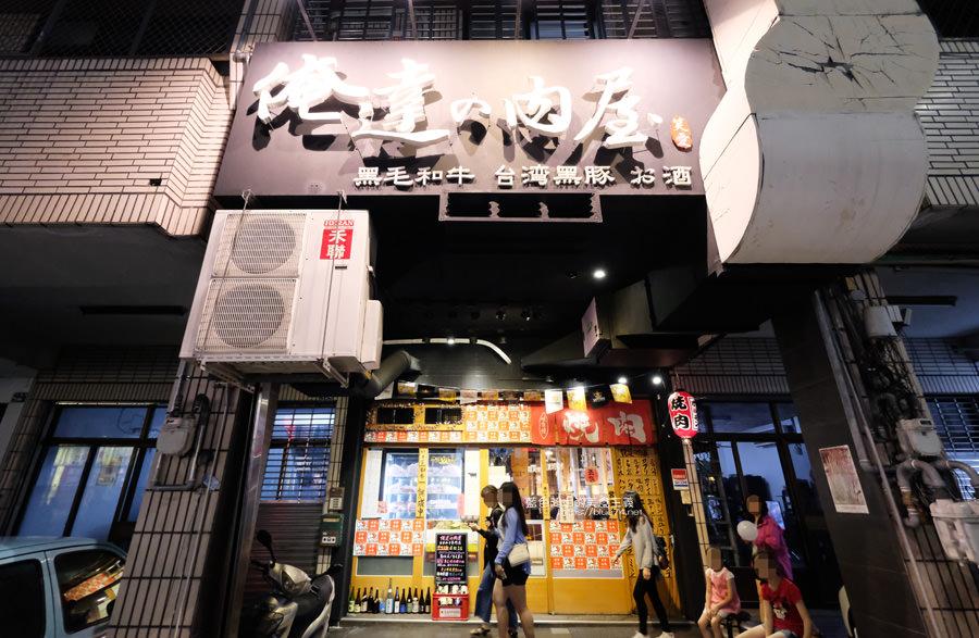 20190525233757 11 - 俺達の肉屋-日本和牛專門店,肉品與服務都不錯的台中日式燒肉,貼心桌邊幫烤