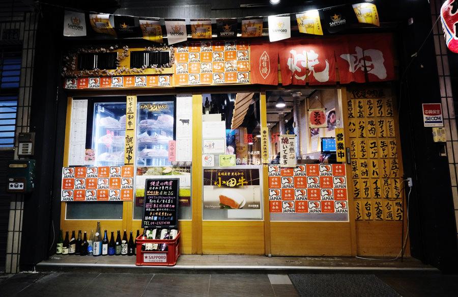 20190525233803 81 - 俺達の肉屋-日本和牛專門店,肉品與服務都不錯的台中日式燒肉,貼心桌邊幫烤