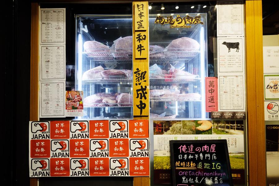20190525233805 1 - 俺達の肉屋-日本和牛專門店,肉品與服務都不錯的台中日式燒肉,貼心桌邊幫烤